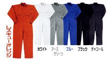 553702 長袖つなぎ服