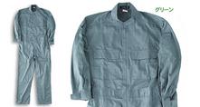 910  長袖ツナギ服