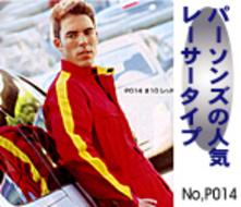 P014 パーソンズつなぎ服