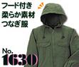 KR1630 フード付きツナギ服