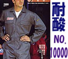 11000  耐酸つなぎ服