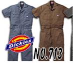 713 ディッキーズつなぎ服