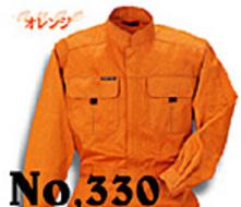 330 長袖つなぎ服
