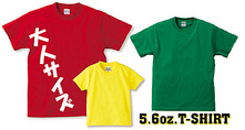 5.6オンス 半袖Tシャツ