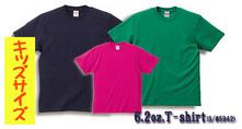 5942 半袖Tシャツキッズサイズ