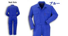 2200 長袖つなぎ服