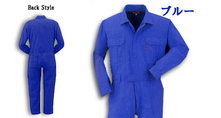 YA2200 カーゴポケット付きつなぎ服