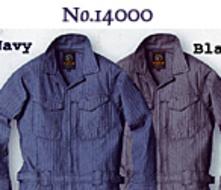 GS4000 ヘリンボーンつなぎ服