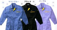 A-5500 つなぎ服