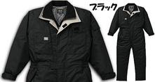A-700 防寒つなぎ服
