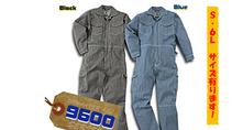SW9600 ヒッコリーツナギ服