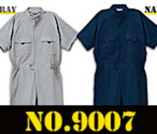 9007 半袖ツナギ服