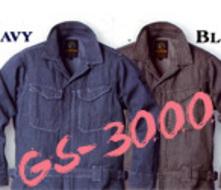 GS3000 ヒッコリーつなぎ服