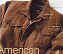 AE525 長袖つなぎ服