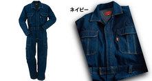 2210 デニムつなぎ服