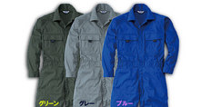 SOWA9800 綿100% 長袖ツナギ服