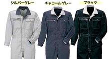 6605 脇メッシュ長袖ツナギ服