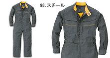 RO-2101 裏フリースツナギ服