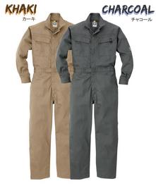 280 長袖ツナギ服
