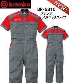 BR5810 ブレンボ半袖メカニックスーツ