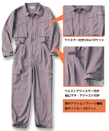 CD860 ツナギ服