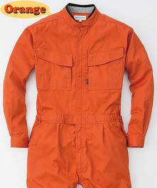 RO-170 厚手生地・丈夫な3本針縫い 長袖つなぎ服