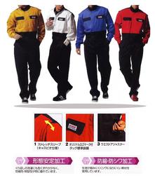 KR6 長袖ピットスーツ