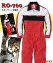 RO-760 長袖ツナギ服