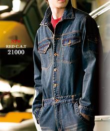 KR21000 デニムツナギ服