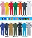 YA-117 長袖つなぎ服