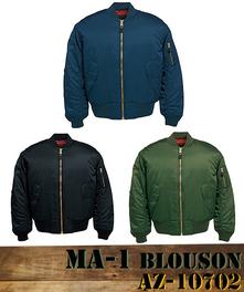 AZ-10702 MA-1防寒ブルゾン