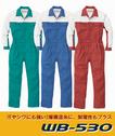 WB-530 ツートン長袖ツナギ服