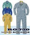 RO-750 長袖ツナギ服