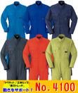 YA4100 長袖ツナギ服