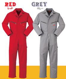 YA5750 長袖つなぎ服