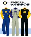 YA8803 ツートン長袖耐久撥水ツナギ服
