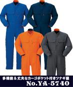 YA5740 カーゴポケット付き長袖ツナギ服