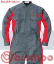 BR-5500 Brembo(ブレンボ) 長袖メカニックスーツ
