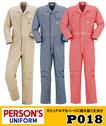 YA-P018 パーソンズヒッコリー長袖つなぎ服