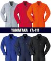YA111 開襟長袖ツナギ服