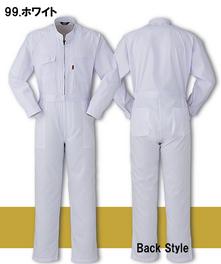 YA7030 長袖つなぎ服