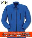 YA-L100021 長袖つなぎ服