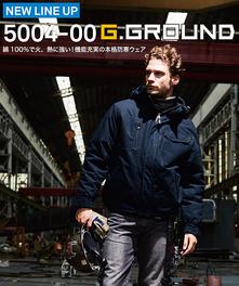 SW5004 タフ素材!表地綿100%防寒ブルゾン