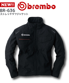 BR-636 ブレンボストレッチタフジャケット