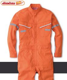 MD-5300R リフレキテープ付き防炎ツナギ服