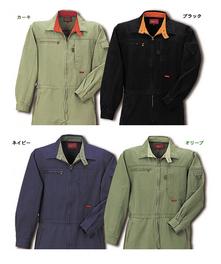 KR2720 長袖つなぎ服