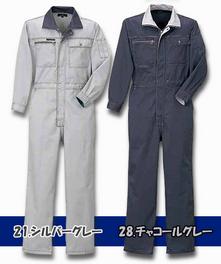 KR6605 脇メッシュ長袖ツナギ服