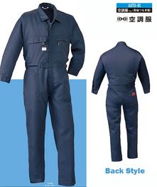 9820 空調服