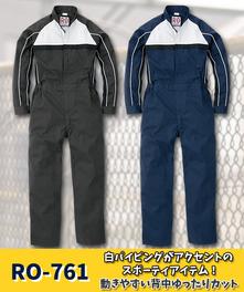 RO-761 長袖スポーティツナギ服