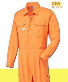 A-2300 吸汗速乾長袖つなぎ服